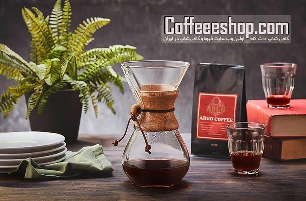 سایت کافی شاپ | Coffee Shop Web Site